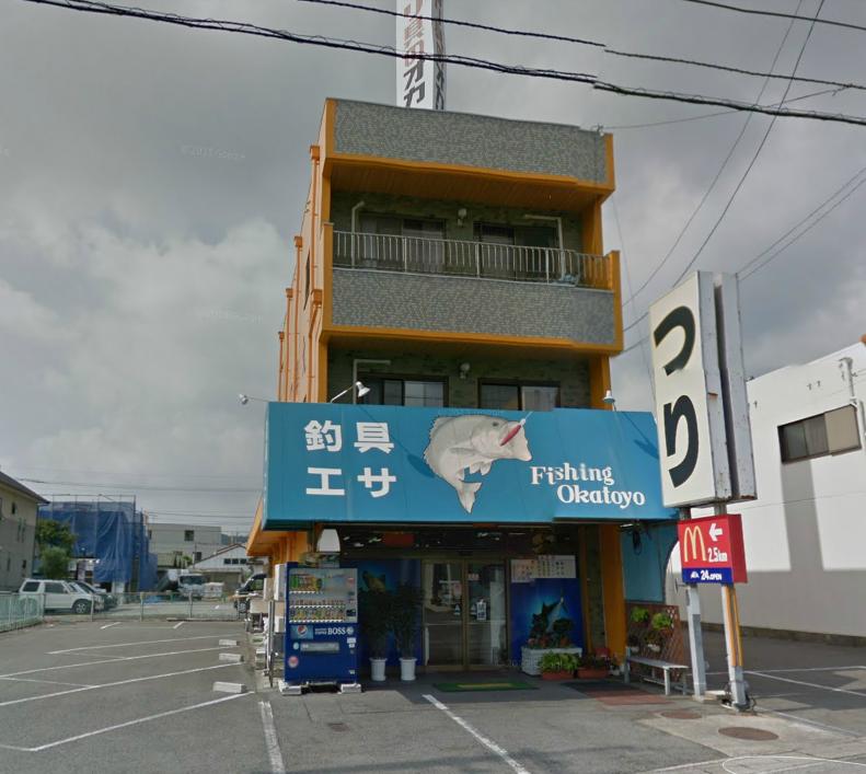 オカトヨ釣具店